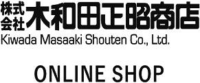 木和田正昭商店